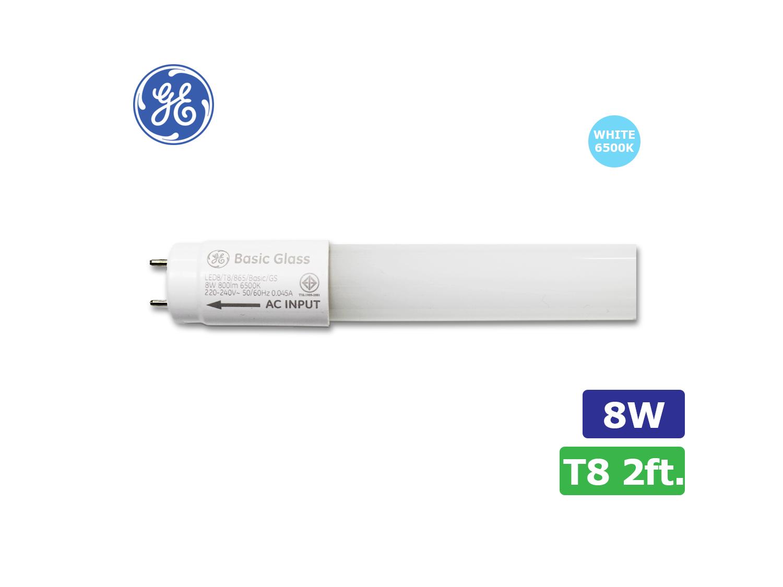 GE LED 8W/T8/G13/865(Daylight)/2ft ; SKU : 81106T, LED8/T8/865/220-24-V
